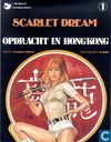 Comic Books - Scarlet Dream - Opdracht in Hongkong