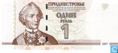Transnistria 1 Ruble 2007