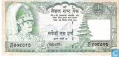 Népal 100 roupies