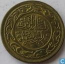 Tunisia 10 millim 1960 (year 1380)