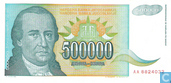 Yugoslavia 500,000 Dinara 1993
