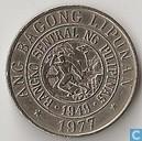 Philippines 25 sentimos 1977