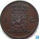 Pays-Bas 1 cent 1817