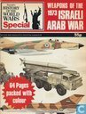 Weapons of the 1973 Israeli Arab war