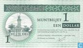 Suriname Dollar 1