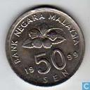 Malaysia 50 Sen 1999