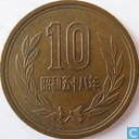 Japan 10 yen 1983 (year 58)
