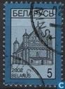 Schlosskirche in Synkovichy