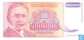 Yougoslavie 50 Millions Dinara 1993