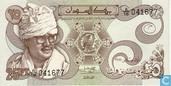 Sudan 25 Piastres 1981