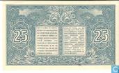 Banknoten  - Indonesien - 1947 Third Issue - Indonesien 25 Sen 1947