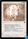 Alabaster Potion