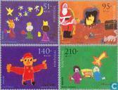 1999 Children's paintings (POR 681)