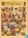 Strips - Arend (tijdschrift) - Jaargang 11 nummer 17