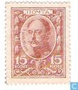 Russia 15 Kopeken