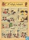 Strips - Arend (tijdschrift) - Jaargang 11 nummer 44