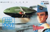 Thunderbird 2 en Virgil Tracy (b)
