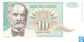 Yougoslavie 10 Dinara 1994