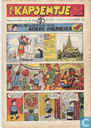 Comic Books - Kapoentje, 't (magazine) (Dutch) - 1948 nummer  46