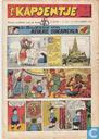 Strips - Kapoentje, 't (tijdschrift) - 1948 nummer  46