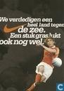 S000354 - Nike