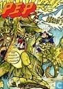 Comic Books - Asterix - Pep 45