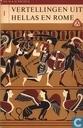 Vertellingen uit Hellas en Rome 1