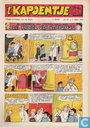 Strips - Kapoentje, 't (tijdschrift) - 1949 nummer  27