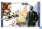 Guinée, République, Jeux olympiques