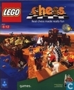 Lego Chess Limited Edition
