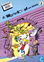 Comics - Wonderwereld van Devos, De - De wonderwereld van Devos