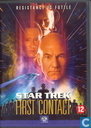 DVD / Video / Blu-ray - DVD - First Contact