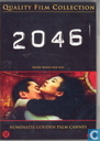 DVD / Video / Blu-ray - DVD - 2046