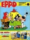 Comic Books - Agent 327 - Eppo 12