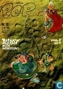 Comic Books - Asterix - Pep 10