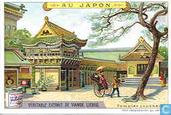 Bilder aus Japan3
