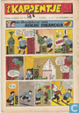 Comic Books - Kapoentje, 't (magazine) (Dutch) - 1948 nummer  47