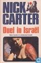 Duel in Israël