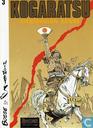 Comic Books - Kogaratsu - Gebroken lente