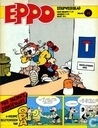 Comic Books - Cowboys, De - Eppo 38