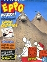 Comics - Eppo - 1e reeks (tijdschrift) - Eppo 19