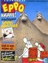 Bandes dessinées - Eppo - 1e reeks (tijdschrift) - Eppo 19