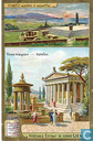 Pompeji voorheen en thans