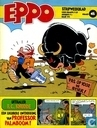 Bandes dessinées - Alain d'Arcy - Eppo 46