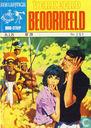 Comic Books - Romantica mini-strip - Verkeerd beoordeeld