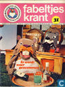 Comic Books - Fabeltjeskrant, De (tijdschrift) - Fabeltjeskrant 31