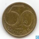 Autriche 50 groschen 1984