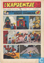 Comic Books - Kapoentje, 't (magazine) (Dutch) - 1949 nummer  3