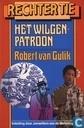 Books - Judge Dee - Het Wilgenpatroon