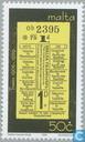 Straßenbahn 1929-2004